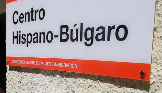 Cursos para niños y adultos en el Centro Hispano-Búlgaro de Vallecas